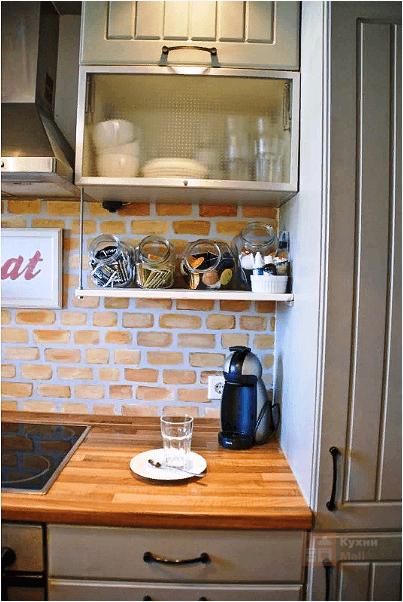 Кухня Рамбай