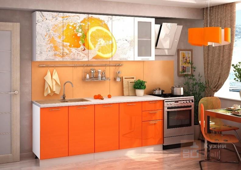 Кухня Апельсиновый фреш